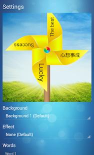 I-wish-pinwheel-funny-fun 2