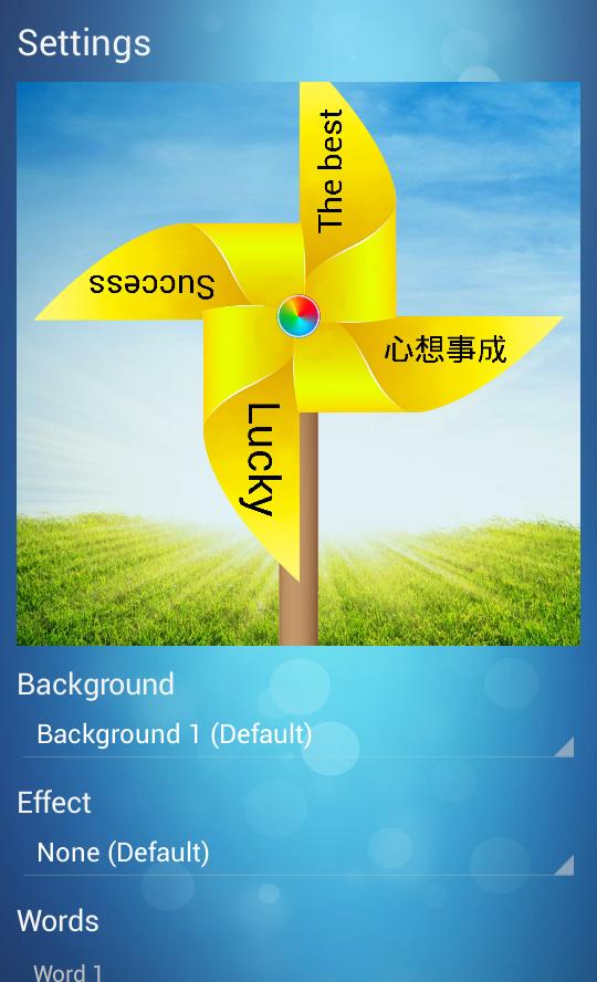 I-wish-pinwheel-funny-fun 6