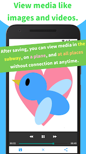 Download tweets video-Favoon- screenshot thumbnail