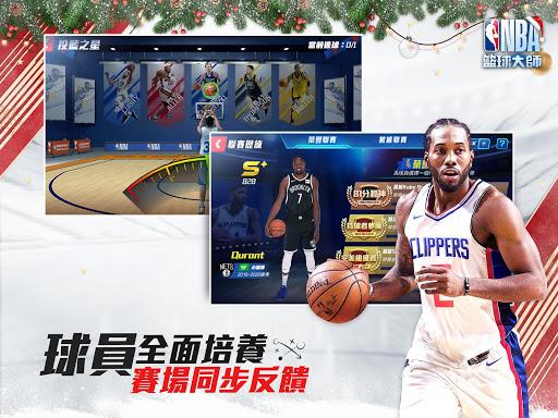 NBAu7c43u7403u5927u5e2b-Chris Paulu91cdu78c5u4ee3u8a00 screenshots 17