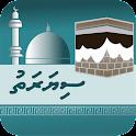 Siyarath icon