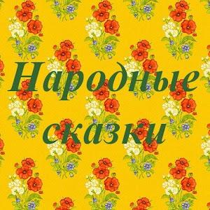 book русские древности в памятниках