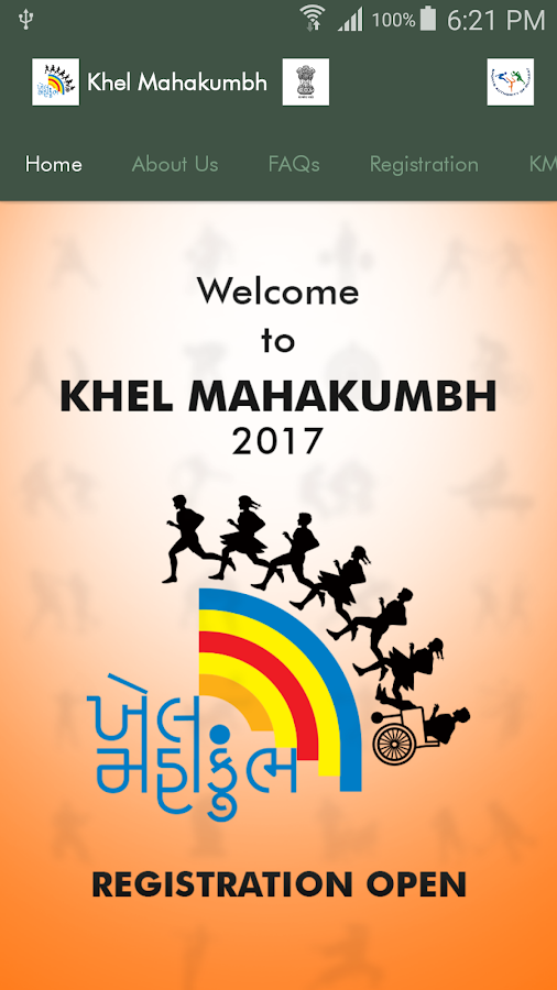 Khel Mahakumbh- screenshot