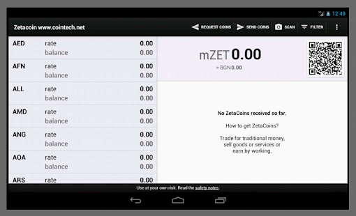 Zetacoin Wallet- screenshot thumbnail