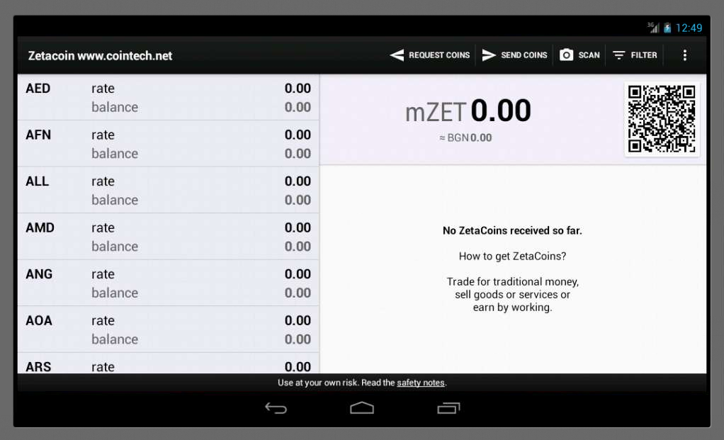 Zetacoin Wallet- screenshot