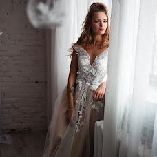 Wedding photographer Darya Doylidova (dariafotki). Photo of 10.12.2018