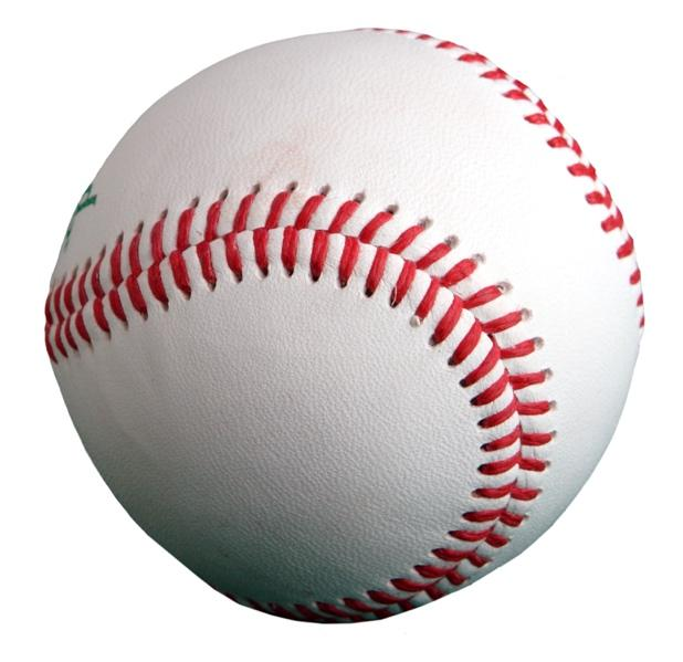 A baseball on a white background  Description automatically generated with medium confidence