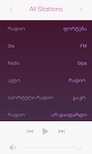 Georgian radio - náhled
