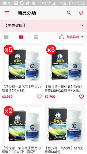 臺灣穆拉德一氧化氮行動購物網