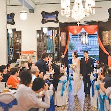 Wedding photographer Andrew Yep (andrewyep). Photo of 15.11.2017