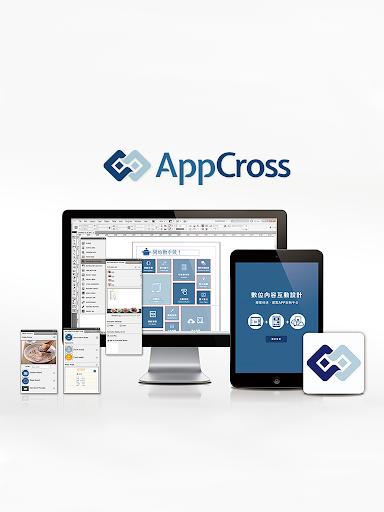 AppCrossReader