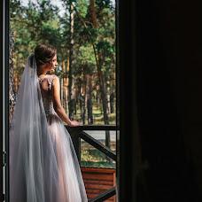 Wedding photographer Artem Dvoreckiy (Dvoretskiy). Photo of 05.04.2018