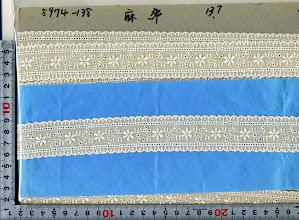 Photo: №8974-138綿50麻50レース:巾33mm