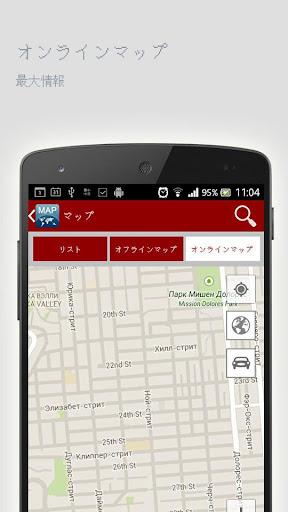 免費下載旅遊APP|クマシオフラインマップ app開箱文|APP開箱王