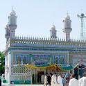 Sultan Bahu Books ( r ) icon