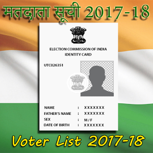 Voter List 2017-18 Latest Update for PC
