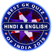 KBC 2019 Ultimate Quiz In Hindi & English Android APK Download Free By Rima Patira