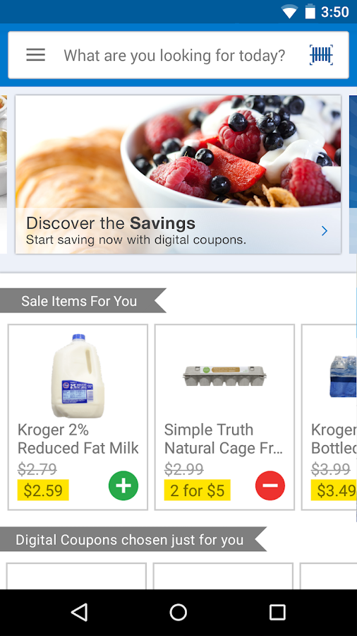 Kroger- screenshot