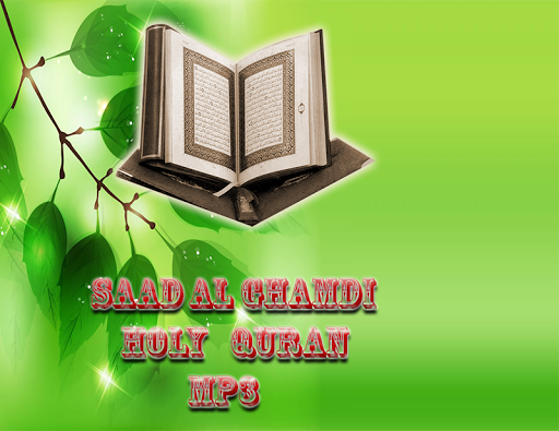 Saad Al Ghamdi Coran MP3