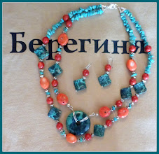 Photo: #214 SUMMER ROMANCE - turquoise, coral, silver plate $150/set SOLD