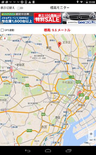 Elevation Monitor for Japan 1.0.0 Windows u7528 2