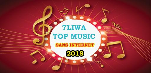 ROFIX GRATUIT MP3 MUSIC TÉLÉCHARGER