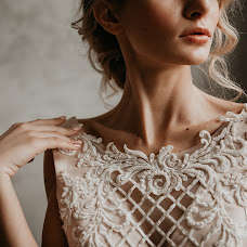 Wedding photographer Svetlana Kiseleva (shellycmile). Photo of 20.02.2018