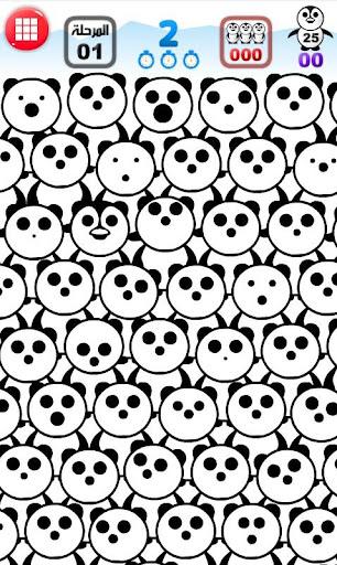 Télécharger Find 1000 penguins mod apk screenshots 3