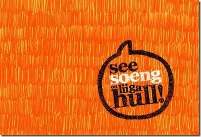 hull_soeng