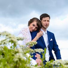 Wedding photographer Aleksandra Myaskova (myaskova). Photo of 12.05.2016