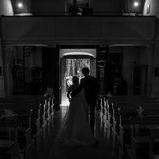 Fotografo di matrimoni Eliana Paglione (elianapaglione). Foto del 30.08.2014