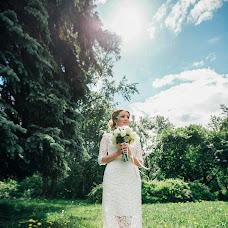 Wedding photographer Yuliya Krutya (Vivo). Photo of 14.06.2016