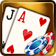 Blackjack Pro VIP (game)