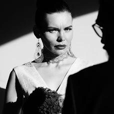 Wedding photographer Darya Vasileva (DariaVasileva). Photo of 01.02.2018