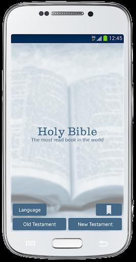 Holy Bible - English
