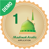 Madinah Arabic App 1 - Demo
