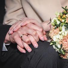 Wedding photographer Irina Goleva (golikys). Photo of 09.05.2016