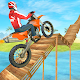 Tricky Bike Stunt Rider 3D (game)