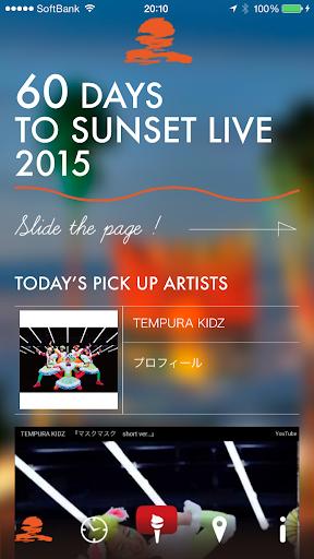 SUNSET LIVE 2015