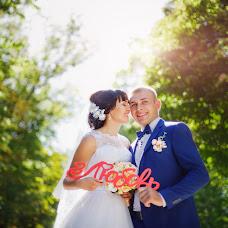 Wedding photographer Ruzanna Uspenskaya (RuzannaUspenskay). Photo of 13.10.2016
