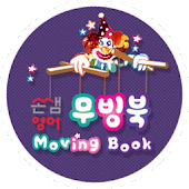 Moving Book 5