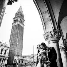 Wedding photographer Tatyana Malysheva (tabby). Photo of 06.04.2018