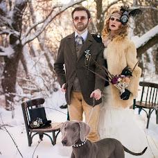 Wedding photographer Irina Mischenko (IrinaMischenco). Photo of 17.01.2016