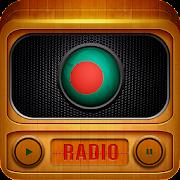 Bangladesh Radio Online