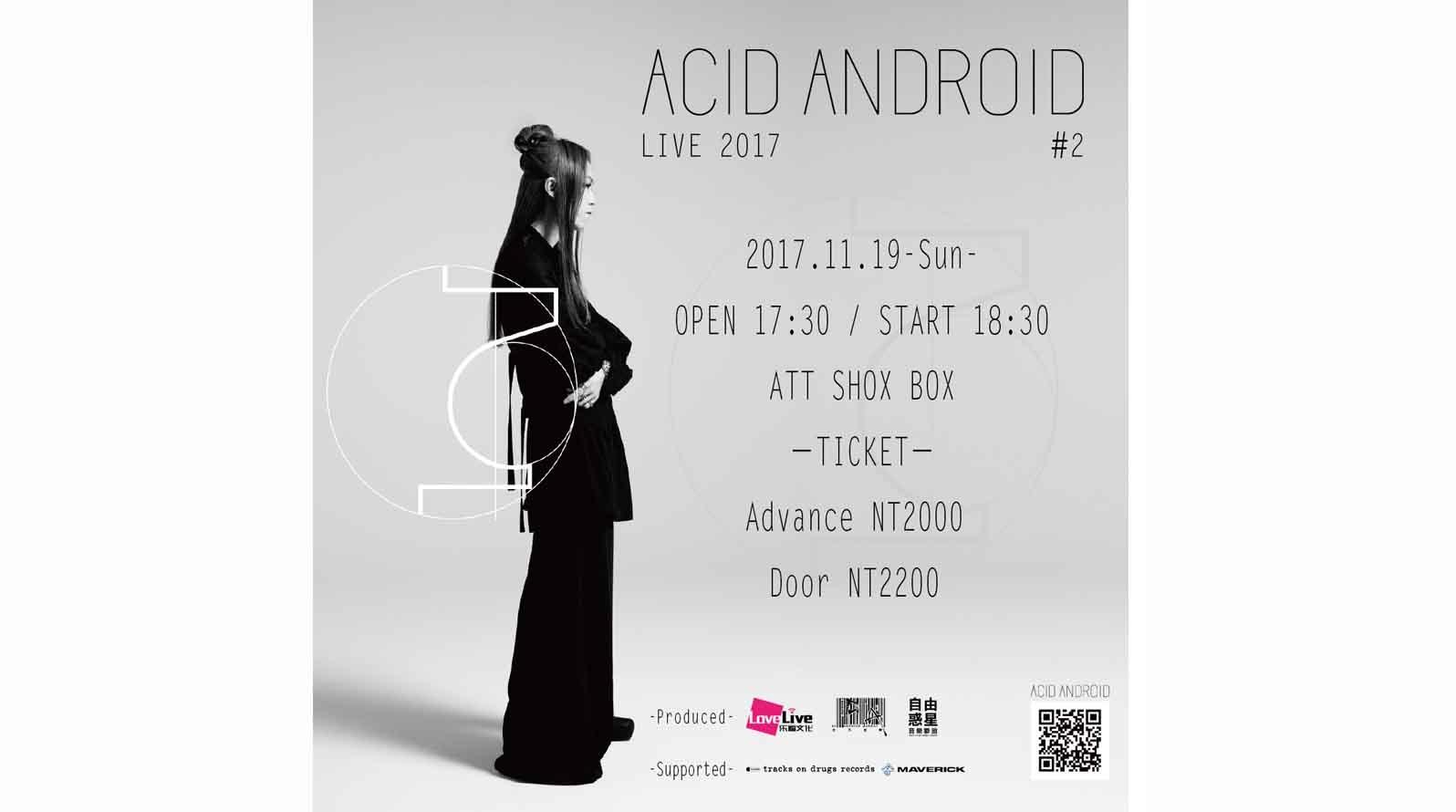 ACID ANDROID(幻形樂團) 門票10月21日中午開搶!