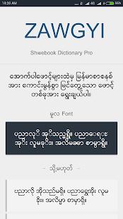 Shwebook Dictionary Pro - náhled
