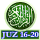 Download AL-QURAN Reader OFFLINE Per Juz (16 - 20) For PC Windows and Mac