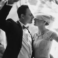 Wedding photographer Anna Nazareva (AnnNazareva). Photo of 04.08.2016