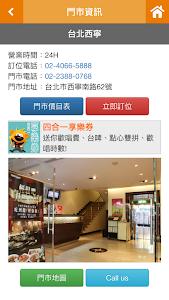 好樂迪KTV screenshot 4