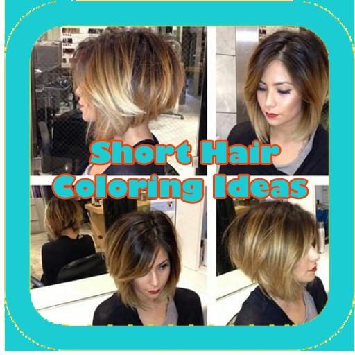 Short Hair Coloring Ideas (app)